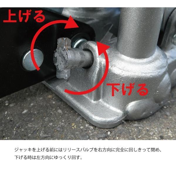 マサダ シザースジャッキ <MSJ-850> 適応車両重量 masada jack|mikwa-kiko|08