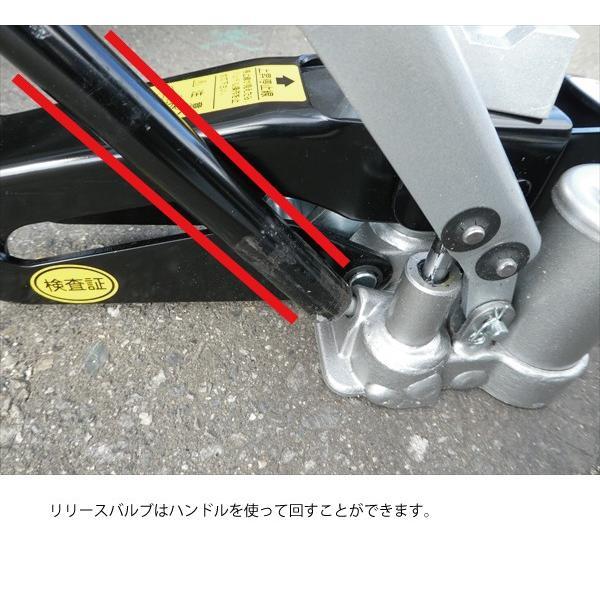 マサダ シザースジャッキ <MSJ-850> 適応車両重量 masada jack|mikwa-kiko|09