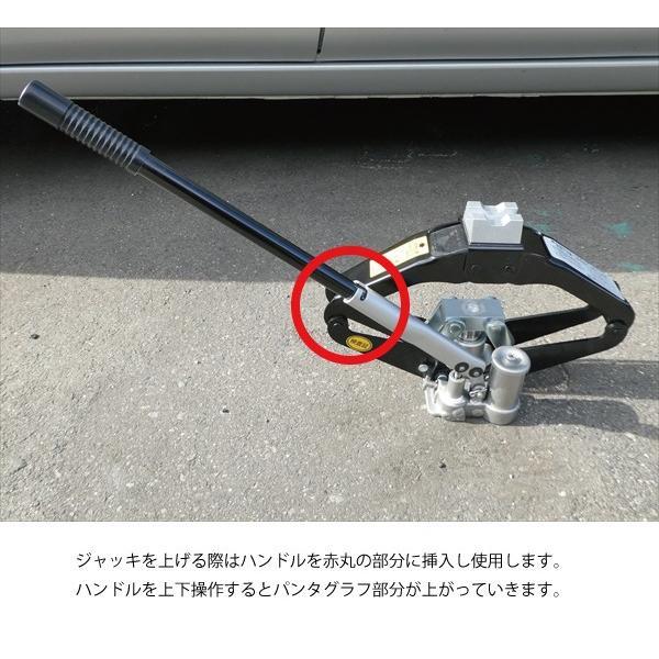 マサダ シザースジャッキ <MSJ-850> 適応車両重量 masada jack|mikwa-kiko|10