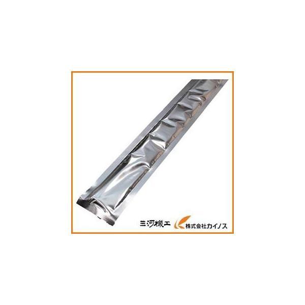 バーテック ドアドアムシヘル・コパイバ 交換用ブラシ DMC−1000 23402001 mikwa-kiko