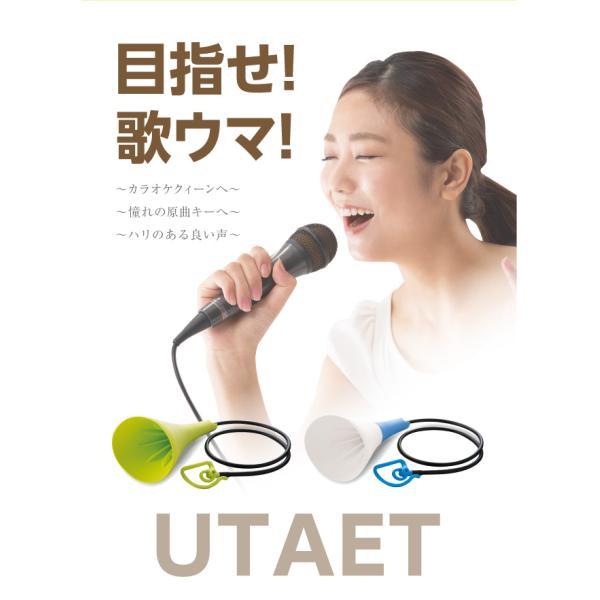 ボイストレーニング カラオケ練習 防音マイク UTAETウタエット|mikys|12