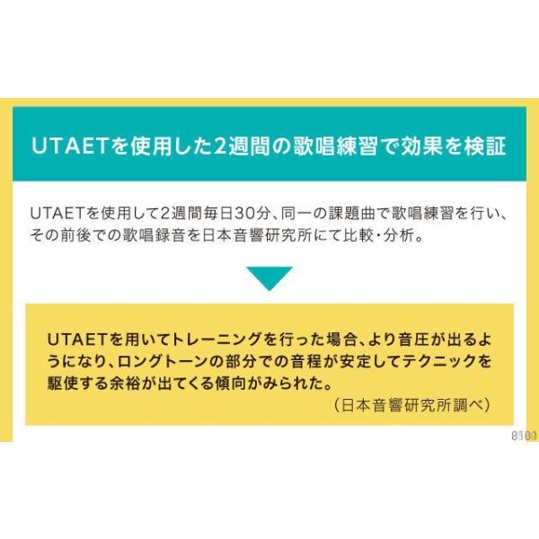 ボイストレーニング カラオケ練習 防音マイク UTAETウタエット|mikys|07