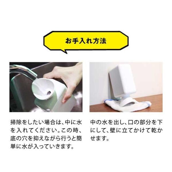 消音効果でストレス発散 SAKEBOARD -サケボード-|mikys|12
