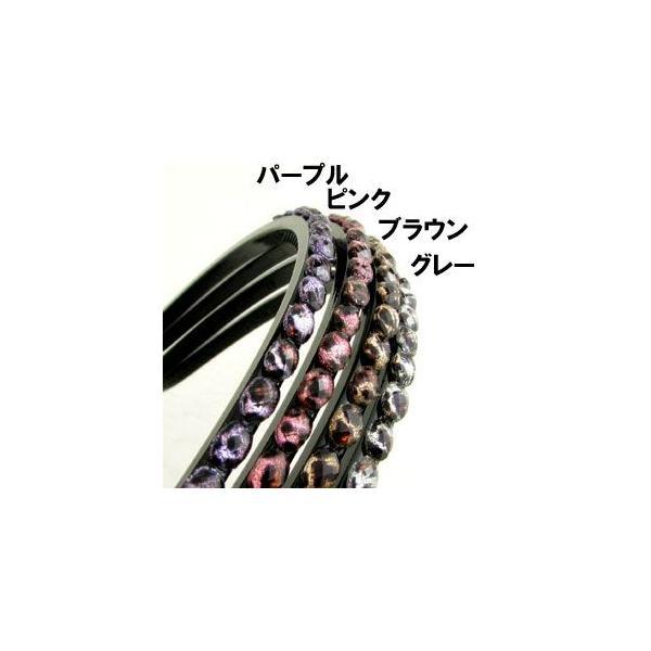 ヒョウ柄 レオパード柄オーバル(楕円)ストーンカチューシャ カットストーン付きキラキラカチューシャ 4色 KS25016 髪留め