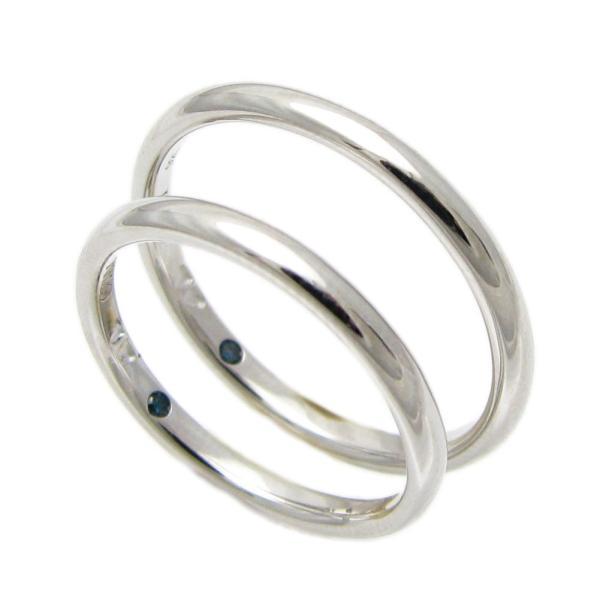 ペアリング 指輪 close to me シルバー ブルーダイヤモンド 四つ葉 クローバー SR14-023p