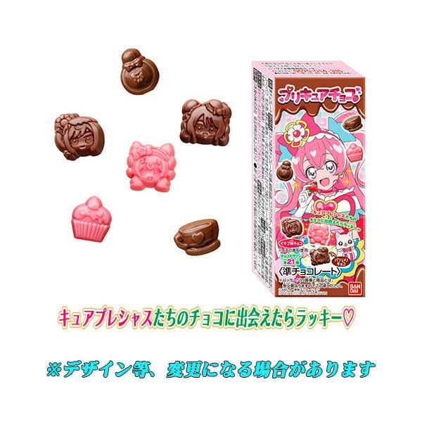 バンダイ プリキュアチョコ 14入