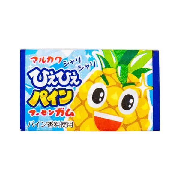 丸川製菓 ひえひえパインガム (55入)