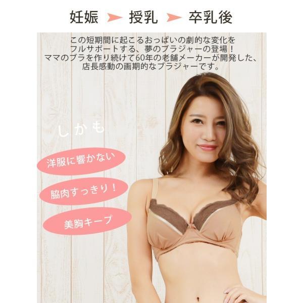 インナー ドリーム3way授乳&マタニティブラジャー|milktea-mm|02