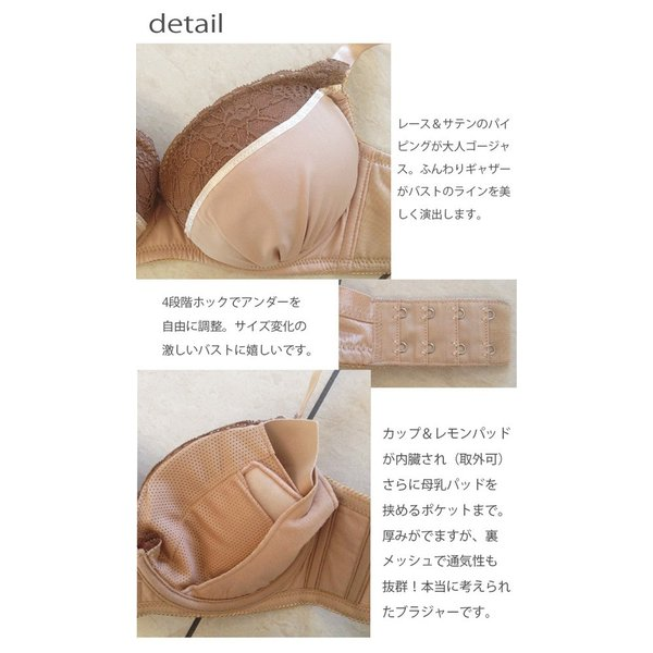 インナー ドリーム3way授乳&マタニティブラジャー|milktea-mm|07