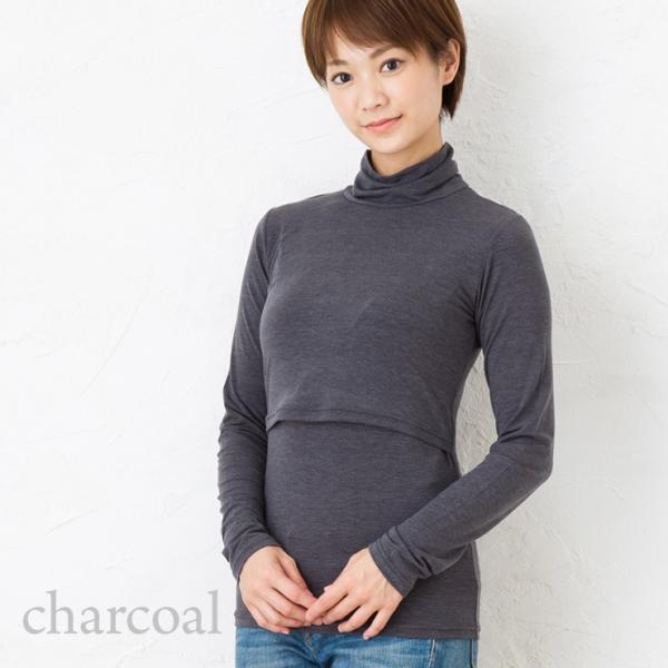 送料無料 ミルフェルム 授乳服  あったか タートルネック 安い ママ服 暖か インナー キャッシュレス ポイント還元|milleferme|09