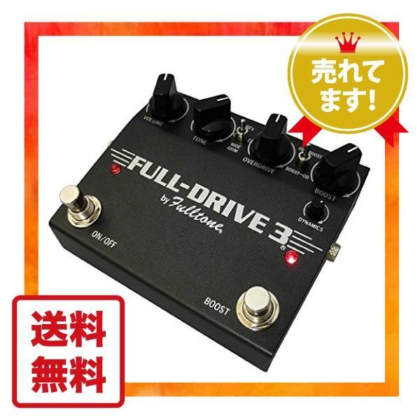 Fulltone フルトーン FULL-DRIVE 3 フルドライブ3 ギター エフェクター オーバードライブ|millennium-store