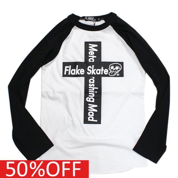 """長袖Tシャツ """"フレイク"""" 子供服 CROSS LOGO ラグランT ホワイト"""