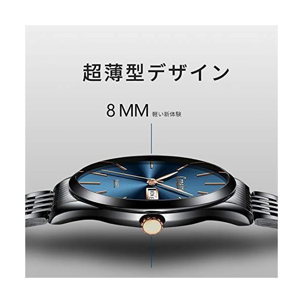 腕時計メンズ腕時計シンプルビジネスクラシックファッション超薄型ブラックダークブルーステンレスストラップ防水アナログクォ