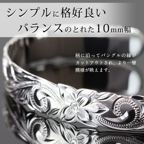 ハワイアンジュエリー バングル ブレスレット レディース メンズ 名入れ 刻印無料 シルバー925 ハワジュ オープンバングル B5003-10|millionbell|02