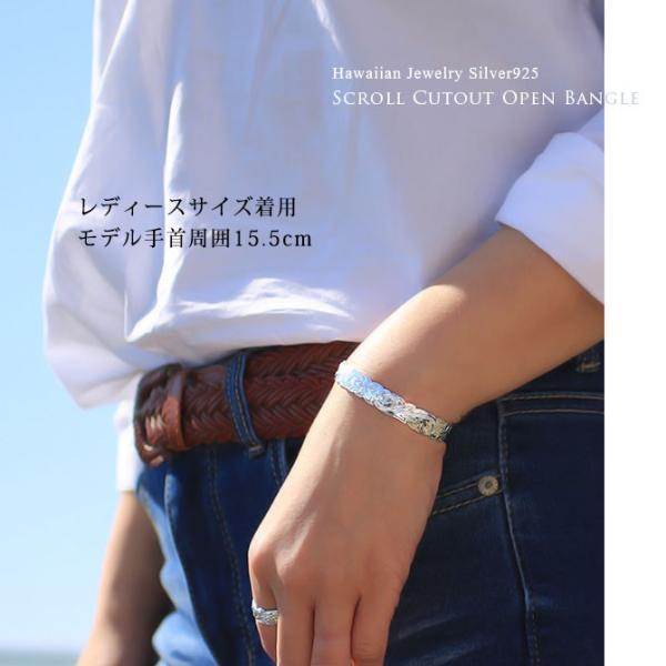 ハワイアンジュエリー バングル ブレスレット レディース メンズ 名入れ 刻印無料 シルバー925 ハワジュ オープンバングル B5003-10|millionbell|04