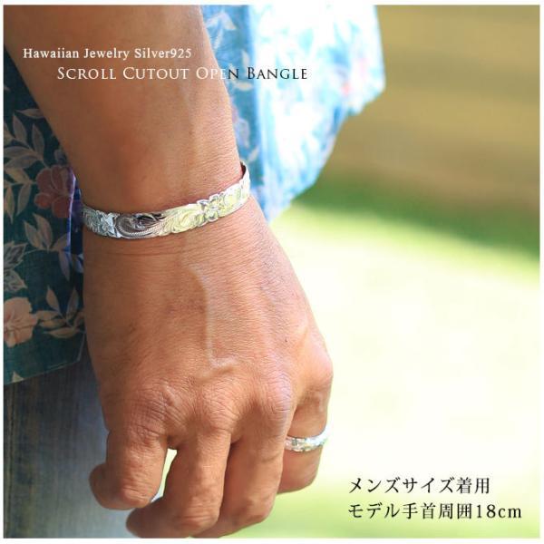 ハワイアンジュエリー バングル ブレスレット レディース メンズ 名入れ 刻印無料 シルバー925 ハワジュ オープンバングル B5003-10|millionbell|05