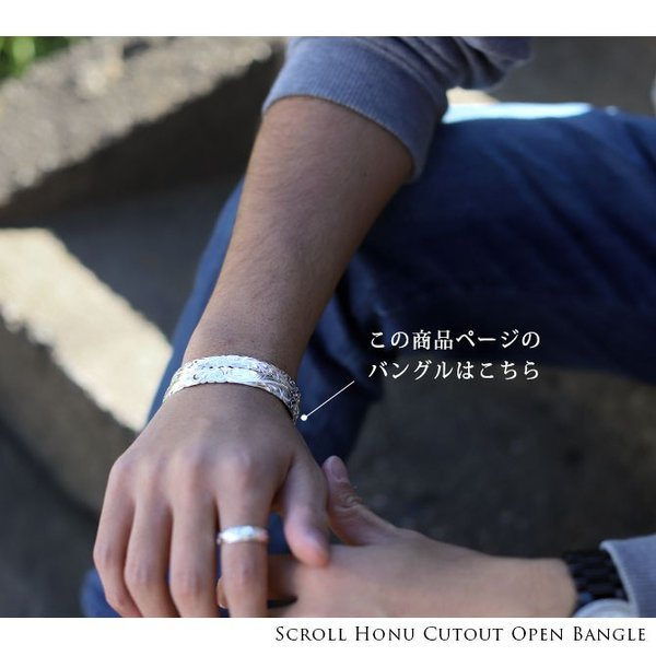 ハワイアンジュエリー ペアバングル ペアブレスレット 名入れ 刻印無料 シルバー925 ハワジュ 2本セット オープンバングル B5003-8-B5080-10P millionbell 14