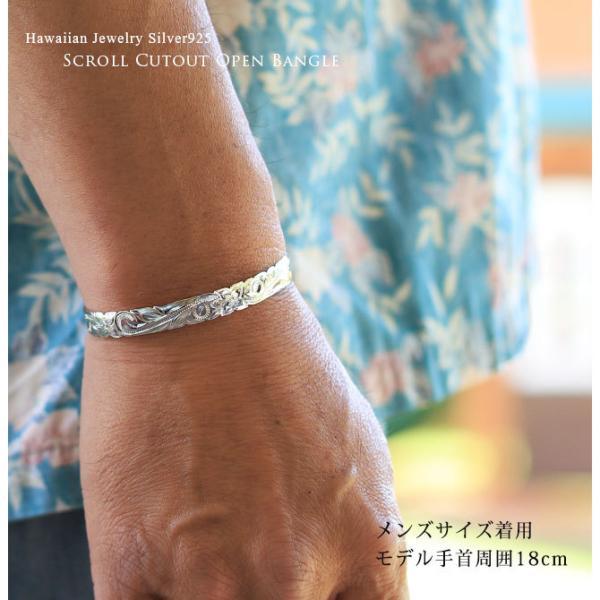 ハワイアンジュエリー バングル ブレスレット レディース メンズ 名入れ 刻印無料 シルバー925 ハワジュ オープンバングル B5003-8 millionbell 05