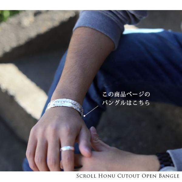 ハワイアンジュエリー バングル ブレスレット レディース メンズ 名入れ 刻印無料 シルバー925 ハワジュ オープンバングル B5080-10 millionbell 14