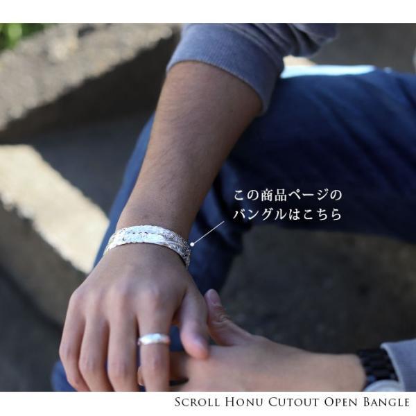 ハワイアンジュエリー バングル ブレスレット レディース メンズ 名入れ 刻印無料 シルバー925 ハワジュ オープンバングル B5080-8 millionbell 14