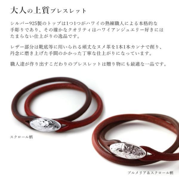 ハワイアンジュエリー ペアブレスレット メンズ レディース シルバー925 サドルレザー 2重巻き ハワジュ ブランド|millionbell|02