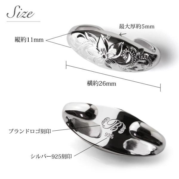 ハワイアンジュエリー ペアブレスレット メンズ レディース シルバー925 サドルレザー 2重巻き ハワジュ ブランド|millionbell|08