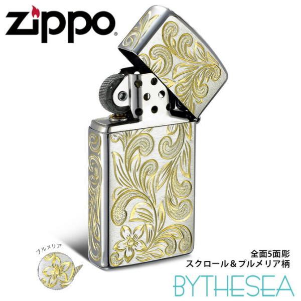 ZIPPO ジッポー オイルライター 全面5面ハワイアン手彫り スクロール プルメリア サテーナ仕上げ No1600 スリムタイプ 真鍮 クロムメッキ|millionbell