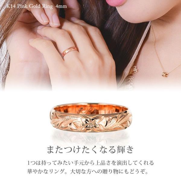 ハワイアンジュエリー ペアリング ピンクゴールド イエローゴールド 指輪 2本セット 14金 K14 刻印無料 ブランド ピンキーリング ハワジュ GMR1011-GMR1012P|millionbell|03