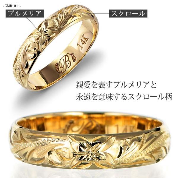 ハワイアンジュエリー ペアリング ピンクゴールド イエローゴールド 指輪 2本セット 14金 K14 刻印無料 ブランド ピンキーリング ハワジュ GMR1011-GMR1012P|millionbell|05
