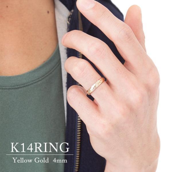 ハワイアンジュエリー ペアリング ピンクゴールド イエローゴールド 指輪 2本セット 14金 K14 刻印無料 ブランド ピンキーリング ハワジュ GMR1011-GMR1012P|millionbell|09