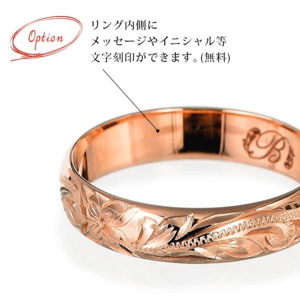 ハワイアンジュエリー ペアリング ピンクゴールド イエローゴールド 指輪 2本セット 14金 K14 刻印無料 ブランド ピンキーリング ハワジュ GMR1011-GMR1012P|millionbell|10