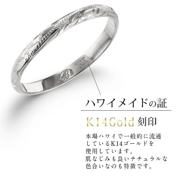 ハワイアンジュエリー ペアリング 指輪 刻印無料 K14ホワイトゴールド 14金 2個セット 1号〜19号 ピンキー ハワジュ ブランド GMR1013-1017P|millionbell|06