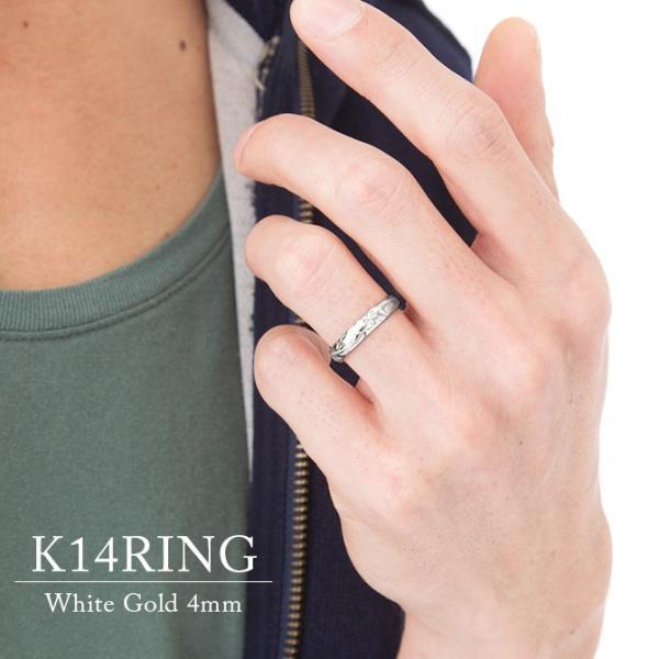 ハワイアンジュエリー ペアリング 指輪 刻印無料 K14ホワイトゴールド 14金 2個セット 1号〜19号 ピンキー ハワジュ ブランド GMR1013-1017P|millionbell|09