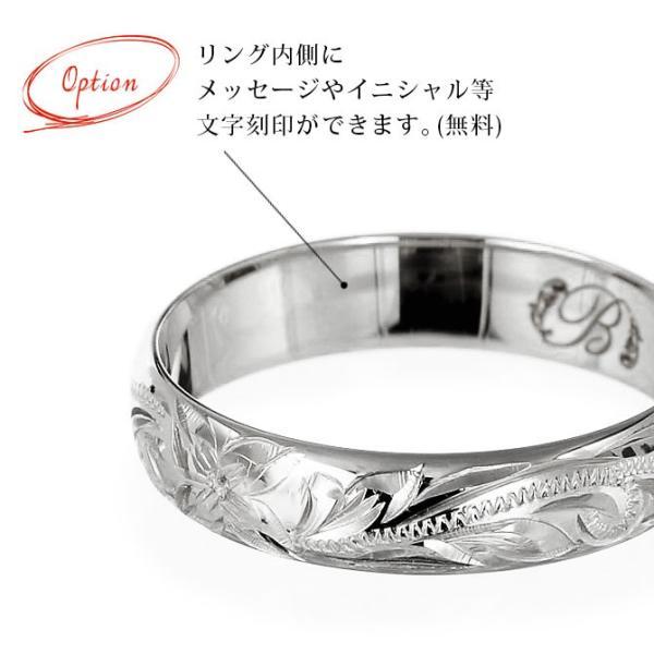 ハワイアンジュエリー ペアリング 指輪 刻印無料 K14ホワイトゴールド 14金 2個セット 1号〜19号 ピンキー ハワジュ ブランド GMR1013-1017P|millionbell|10