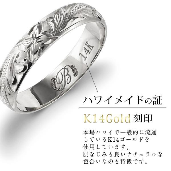 ハワイアンジュエリー 指輪 ホワイトゴールド リング レディース ピンキーリング メンズ ブランド K14 14金 ハワジュ 刻印無料 GMR1013