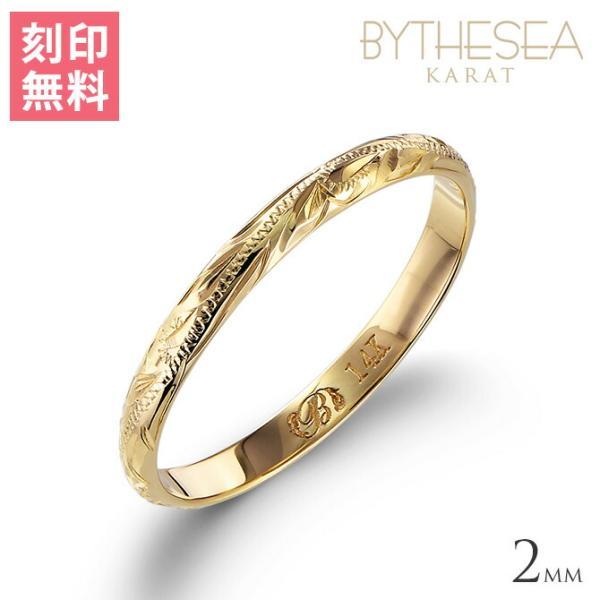 ハワイアンジュエリー 指輪 リング レディース ピンキーリング メンズ ブランド ゴールド K14 シンプル プレゼント 刻印無料 gmr1015|millionbell