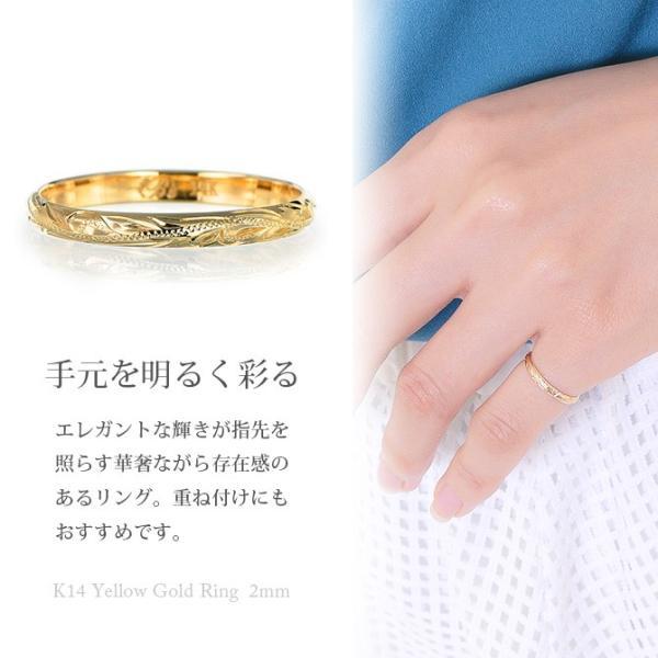ハワイアンジュエリー 指輪 リング レディース ピンキーリング メンズ ブランド ゴールド K14 シンプル プレゼント 刻印無料 gmr1015|millionbell|03