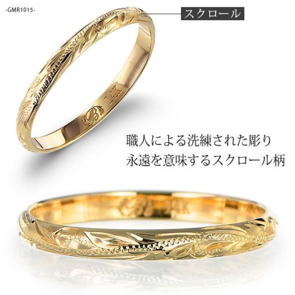 ハワイアンジュエリー 指輪 リング レディース ピンキーリング メンズ ブランド ゴールド K14 シンプル プレゼント 刻印無料 gmr1015|millionbell|05