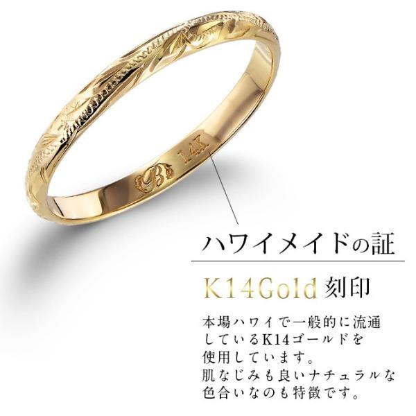 ハワイアンジュエリー 指輪 リング レディース ピンキーリング メンズ ブランド ゴールド K14 シンプル プレゼント 刻印無料 gmr1015|millionbell|06