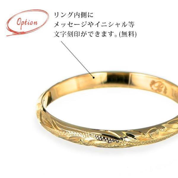 ハワイアンジュエリー 指輪 リング レディース ピンキーリング メンズ ブランド ゴールド K14 14金 シンプル ハワジュ 刻印無料 GMR1015|millionbell|10
