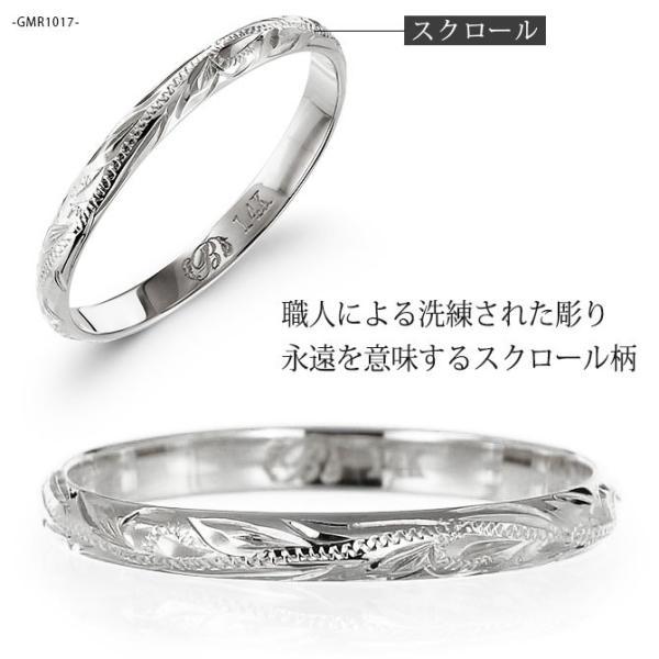 ハワイアンジュエリー リング 指輪 刻印無料 K14ホワイトゴールド 14金 メンズ レディース 1号〜19号 ピンキー ハワジュ ブランド GMR1017|millionbell|05