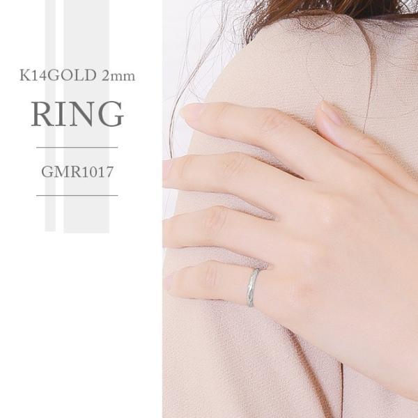 ハワイアンジュエリー リング 指輪 刻印無料 K14ホワイトゴールド 14金 メンズ レディース 1号〜19号 ピンキー ハワジュ ブランド GMR1017|millionbell|07