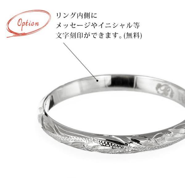 ハワイアンジュエリー リング 指輪 刻印無料 K14ホワイトゴールド 14金 メンズ レディース 1号〜19号 ピンキー ハワジュ ブランド GMR1017|millionbell|10