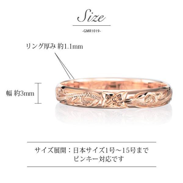 ハワイアンジュエリー リング 指輪 刻印無料 K14ピンクゴールド 14金 メンズ レディース 1号〜15号 ピンキー ハワジュ ブランド GMR1019|millionbell|11