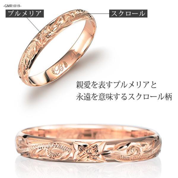 ハワイアンジュエリー リング 指輪 刻印無料 K14ピンクゴールド 14金 メンズ レディース 1号〜15号 ピンキー ハワジュ ブランド GMR1019|millionbell|05