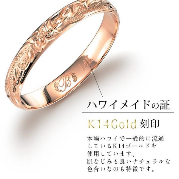 ハワイアンジュエリー リング 指輪 刻印無料 K14ピンクゴールド 14金 メンズ レディース 1号〜15号 ピンキー ハワジュ ブランド GMR1019|millionbell|06
