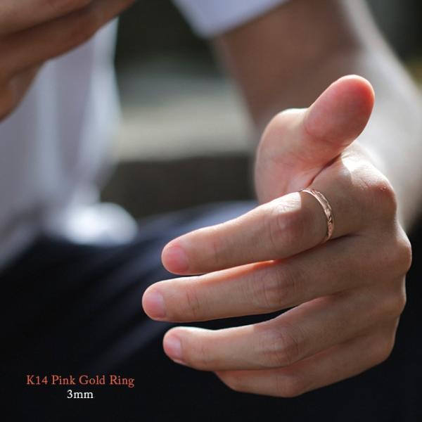 ハワイアンジュエリー リング 指輪 刻印無料 K14ピンクゴールド 14金 メンズ レディース 1号〜15号 ピンキー ハワジュ ブランド GMR1019|millionbell|08