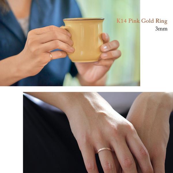 ハワイアンジュエリー リング 指輪 刻印無料 K14ピンクゴールド 14金 メンズ レディース 1号〜15号 ピンキー ハワジュ ブランド GMR1019|millionbell|09