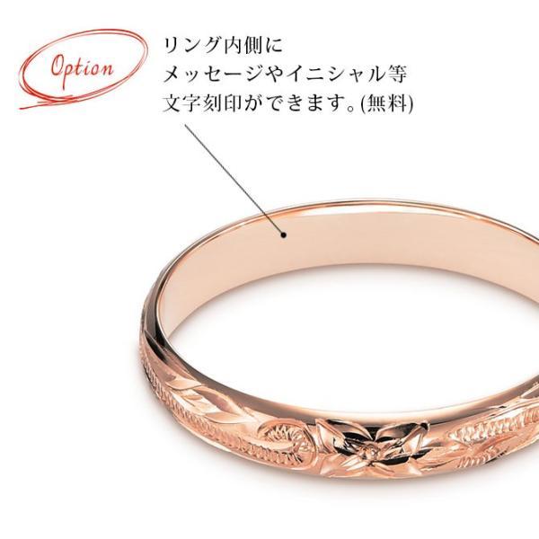 ハワイアンジュエリー リング 指輪 刻印無料 K14ピンクゴールド 14金 メンズ レディース 1号〜15号 ピンキー ハワジュ ブランド GMR1019|millionbell|10