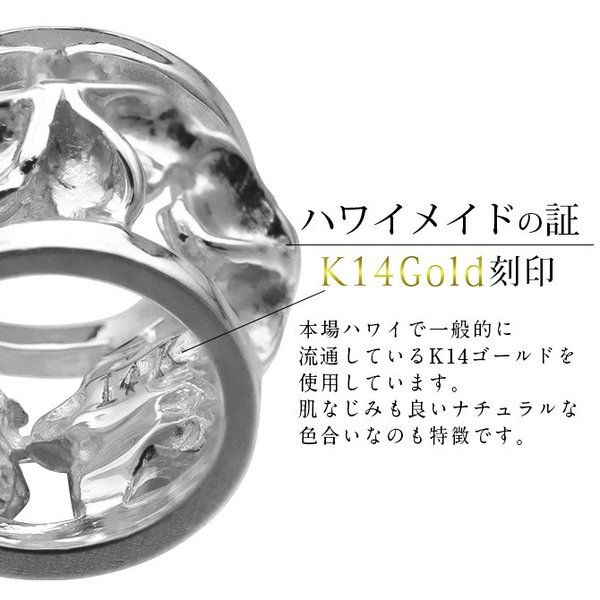 ハワイアンジュエリー ネックレス レディース K14ホワイトゴールド 透かし彫り プルメリア バレル ペンダント K10チェーン付き ブランド|millionbell|05